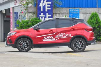 2016款东南DX3 SRG 1.5T手动旗舰型