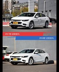 迈锐宝XL新老车型外观/内饰有何差异