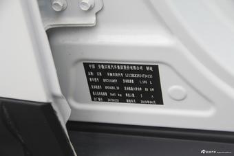 2018款瑞风S3定制版1.6L CVT豪华型