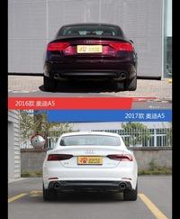 奥迪A5新老车型外观/内饰有何差异