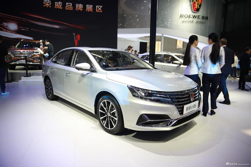 荣威ei6新能源太原16.68万起,最高优惠3.56万
