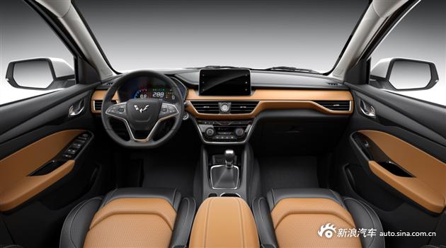 五菱宏光S3将于8月10日预售