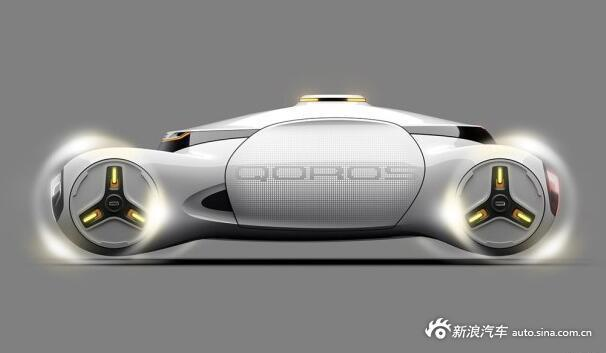 2050年的猜想 观致无人驾驶概念车官图