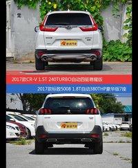 价格相同风格迥异 CR-V与标致5008选谁更适合