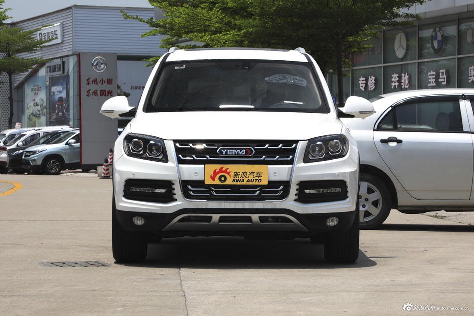 只买适合不买贵,关键性价比超高野马汽车野马T70最高优惠1.20万