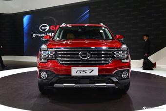 2017款传祺GS7基本型