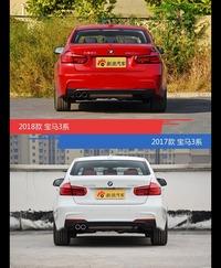 宝马3系新老车型外观/内饰有何差异