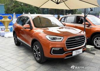 野马T80将于上海车展上市