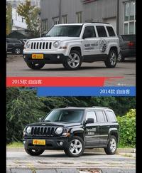 全面升级实力大增 自由客新旧款实车对比