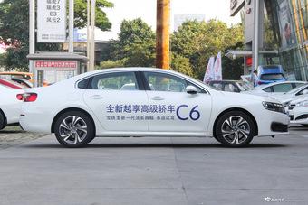 2017款雪铁龙C6 1.8T自动旗舰型