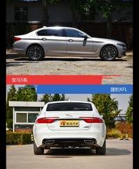 宝马5系和捷豹XFL风格这么不同 到底该选谁?