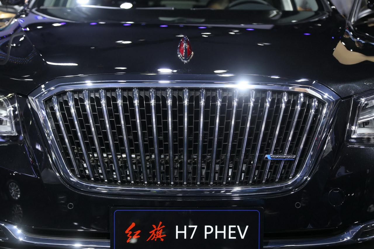 红旗H7 PHEV插电式混动版