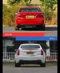 宝马3系和ATS-L风格这么不同 到底该选谁?