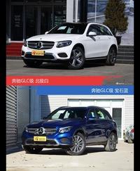 不同配色 风格迥异 奔驰GLC级你选对色(shǎi)了吗?