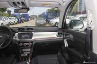 2018款哈弗H2 1.5T自动两驱精英型蓝标