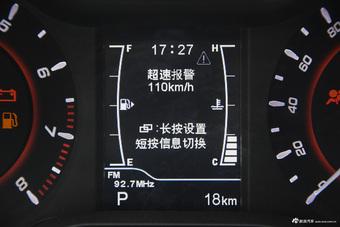 2017款艾瑞泽5 1.5L自动尊贵版