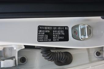 2018款传祺GA4 1.3T自动尊贵版200T