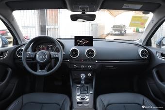 2018款奥迪A3 30周年型1.4T自动Limousine 35 TFSI时尚型