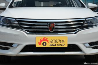 2017款荣威i6 1.5T自动旗舰版20T