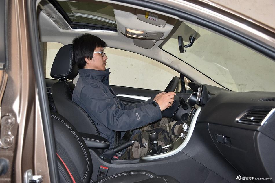 2017款中华H3 1.5L手动豪华型