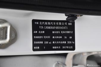 2017款幻速H3 1.5L手动舒适天窗版
