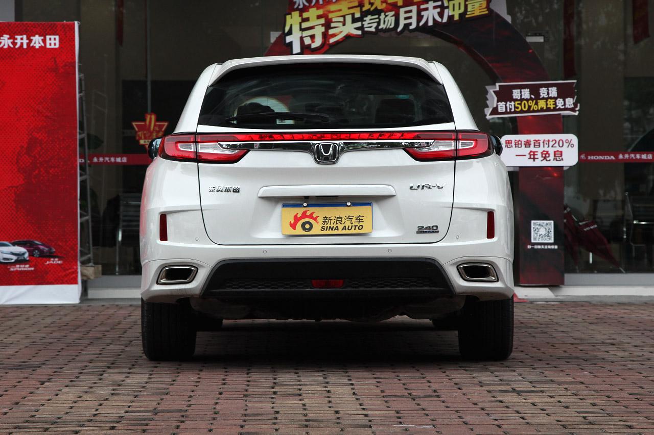 2017款本田UR-V 1.5L 240TURBO自动两驱豪华版