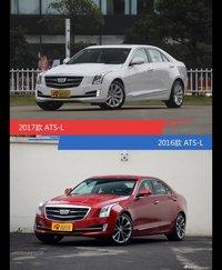 ATS-L新老车型外观/内饰有何差异