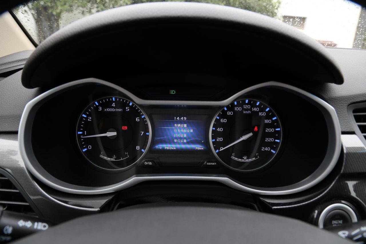 2017款吉利帝豪1.3T手动三厢百万款向上版
