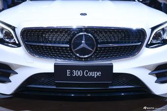 奔驰E级 Coupe