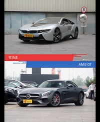 宝马i8和AMG GT风格这么不同 到底该选谁?