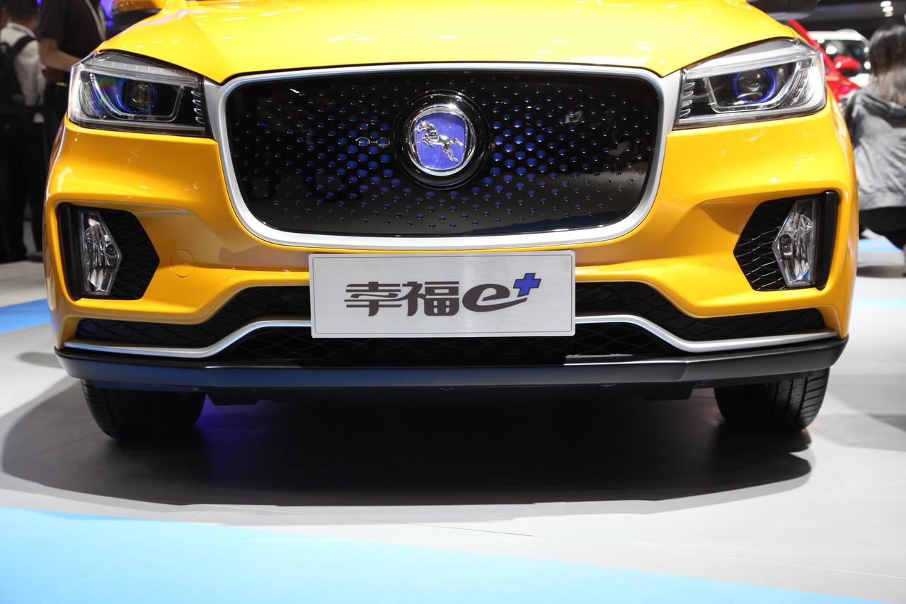 2018广州车展实拍:汉腾幸福e+新能源