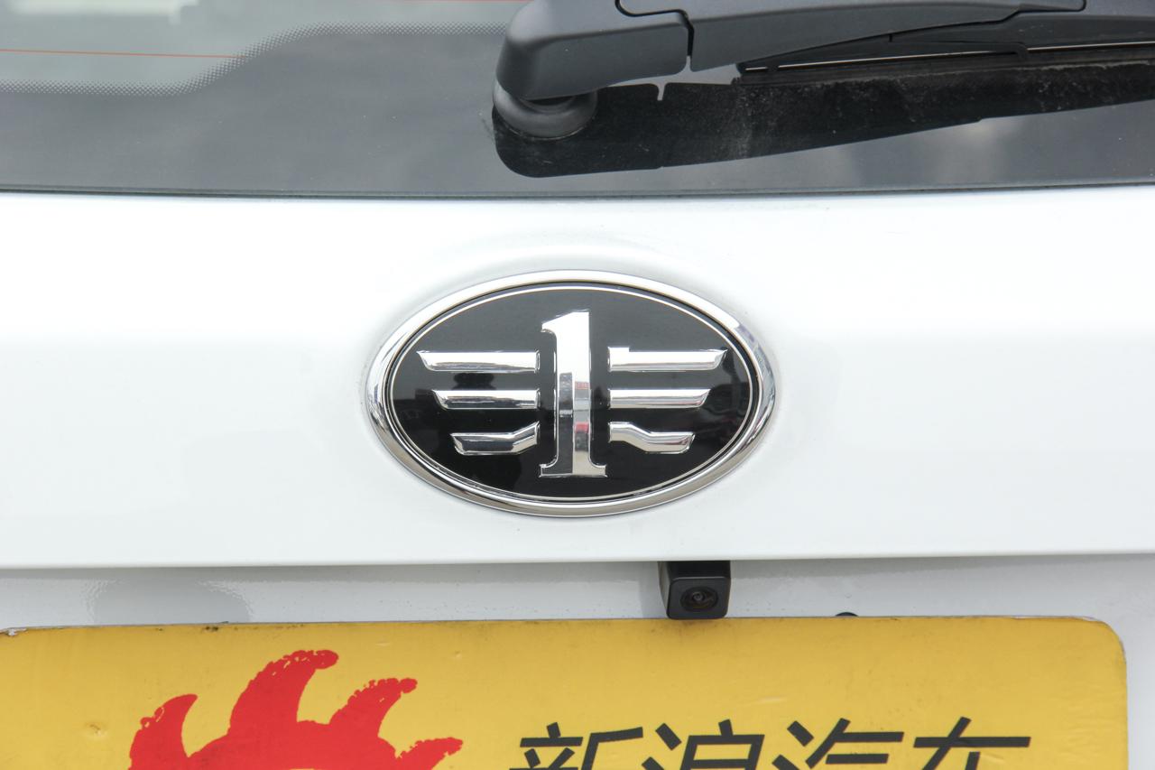 2018款奔腾R9 1.2T手动豪华智尚型