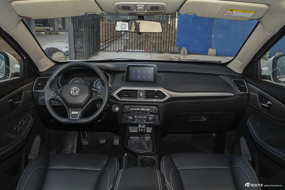 2018款风光S560 1.8L手动舒适型