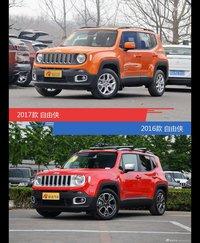 全面升级实力大增 自由侠新旧款实车对比