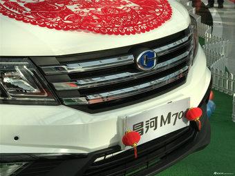 北汽昌河M70