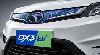 2018款东南DX3新能源