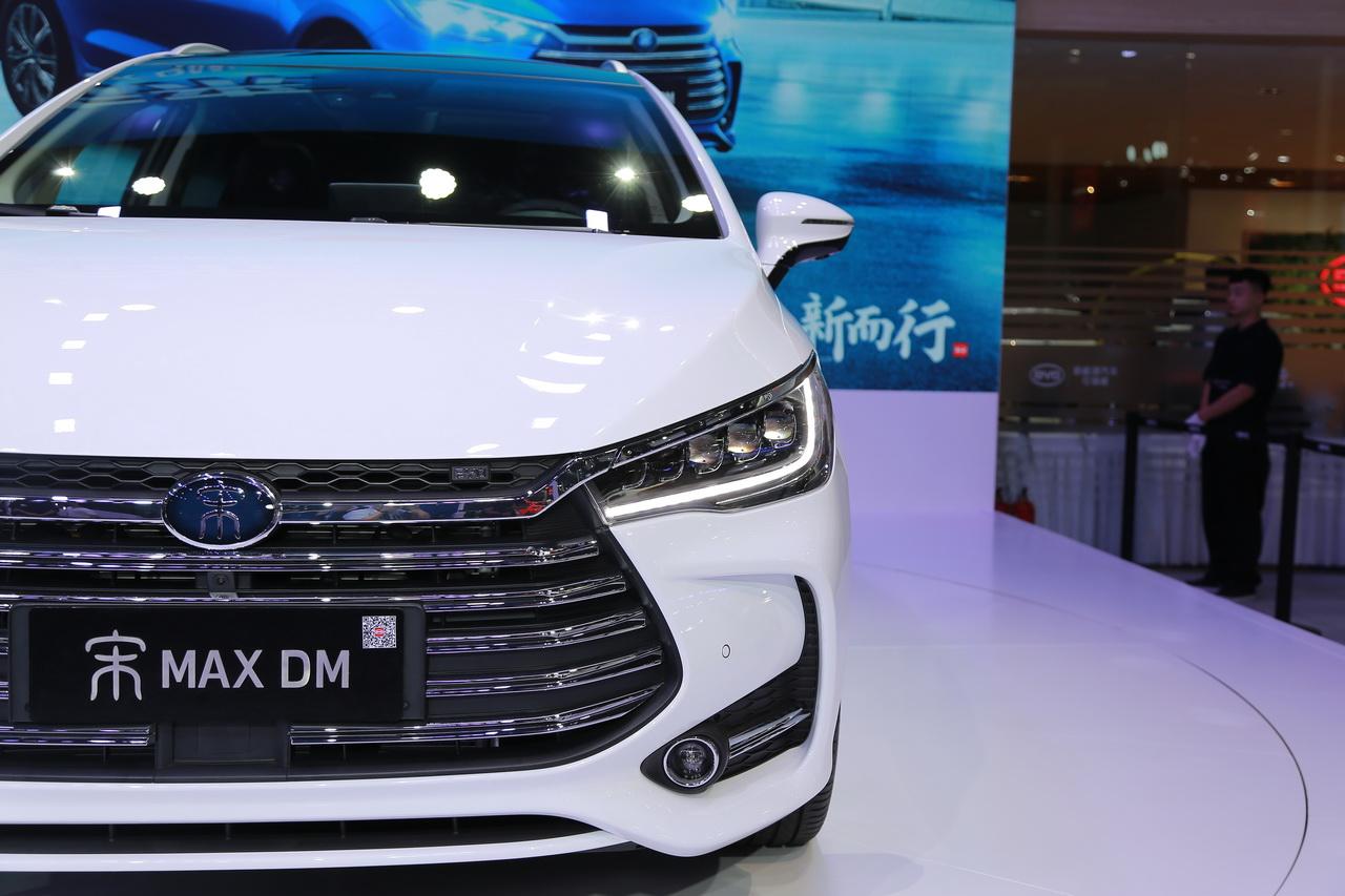 2018广州车展实拍:比亚迪宋MAX DM新能源