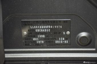 2013款劲炫ASX 2.0L自动四驱旗舰版