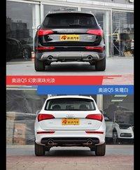 不同配色 风格迥异 奥迪Q5你选对色(shǎi)了吗?