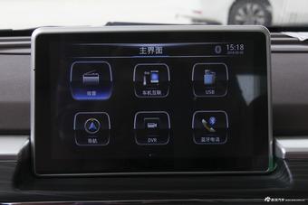2018款北汽幻速S7 1.5T 自动尊享型