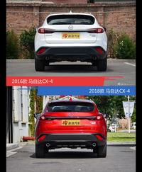 全面升级实力大增 马自达CX-4新旧款实车对比