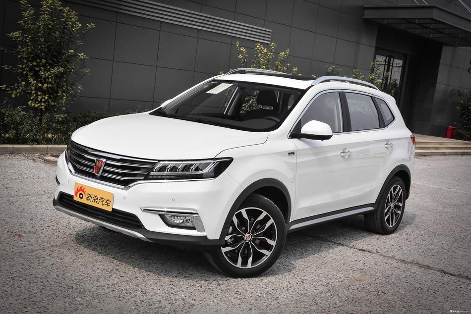 [实拍]荣威RX5 新增1.5T顶配车型 配置大幅提升