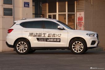 2018款哈弗H2 1.5T自动两驱豪华型蓝标