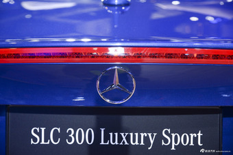 奔驰SLC 300 Luxury Sport