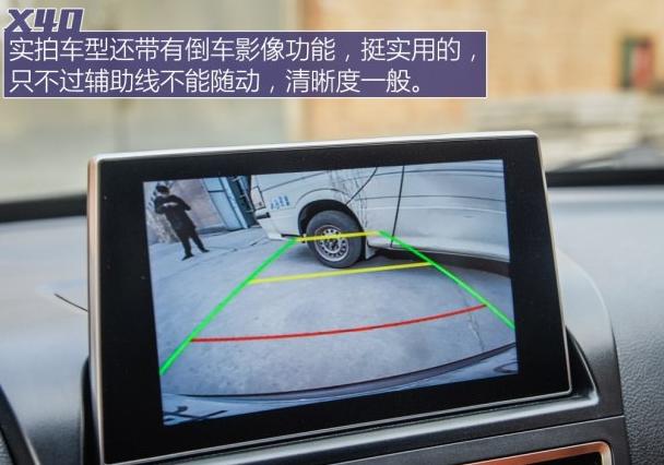 1.6L动力/9款车型 一汽奔腾X40配置曝光