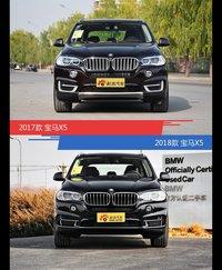 全面升级实力大增 宝马X5新旧款实车对比