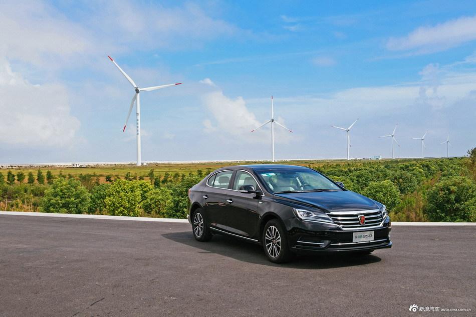 荣威e950最高优惠6.69万 新浪购车享特价