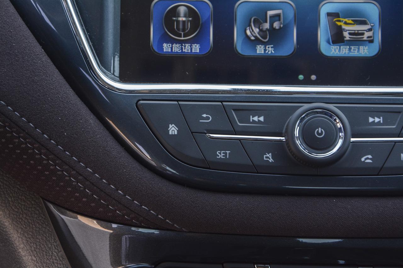 2018款迈锐宝1.5T 自动风尚版530T