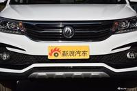 2017款景逸X5乐享系列1.6L自动豪华型
