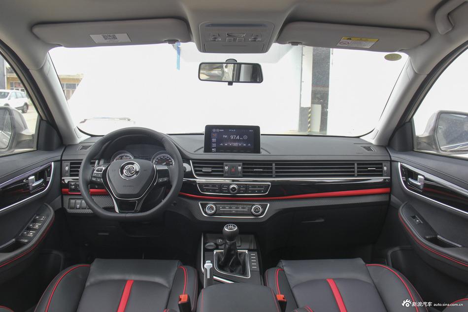 2018款景逸X5 1.6L手动创享型